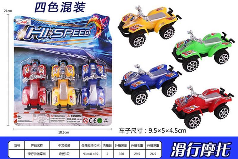 Free wheel toy car off-road beach motorcycle No.TA257984