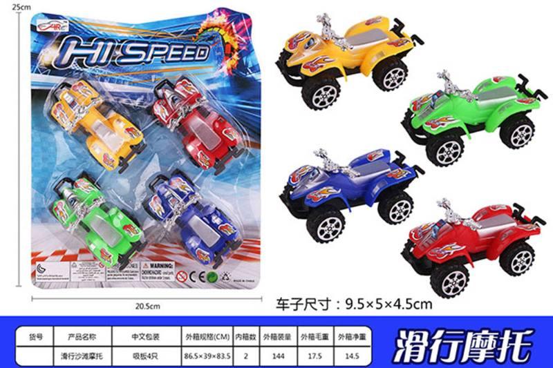 Free wheel toy car off-road beach motorcycle No.TA257987