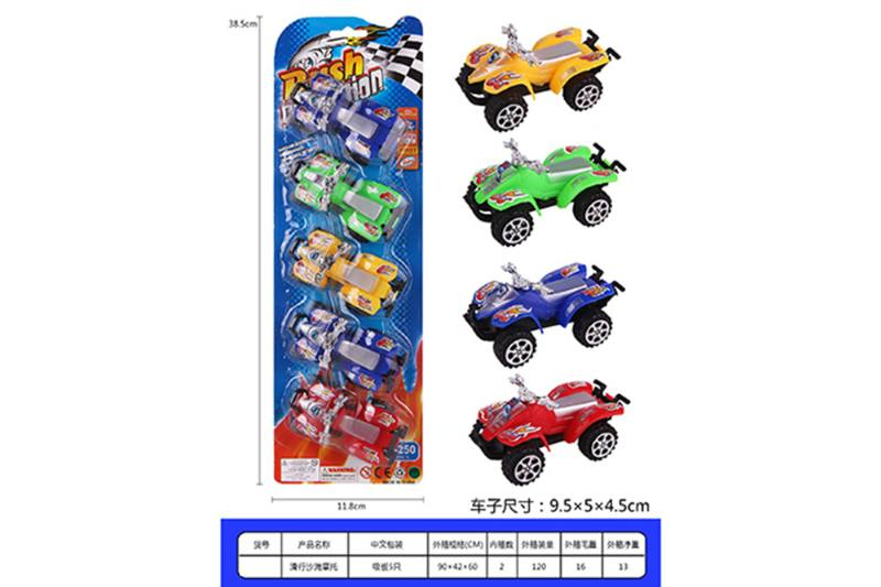 Pull back toy car Pull back off-road beach motorcycle No.TA257989