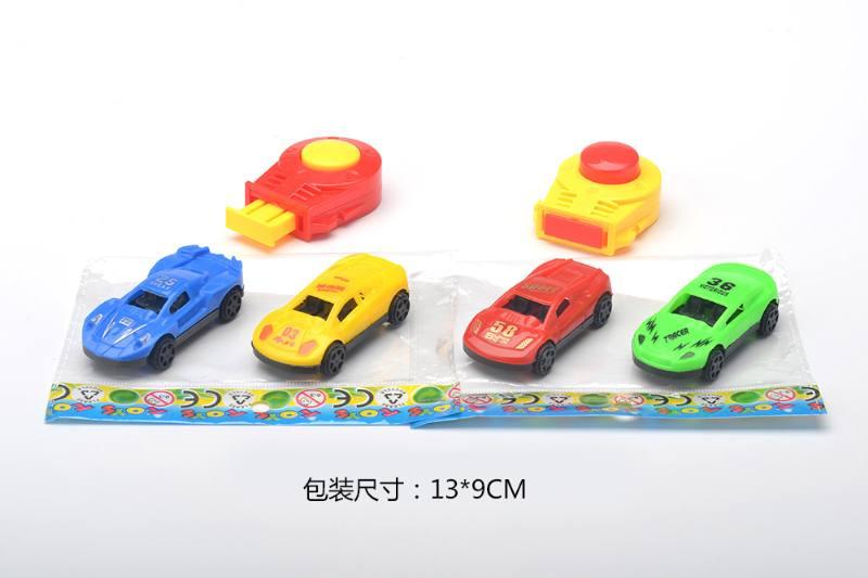 Taxi racing + catapult NO.TA262869
