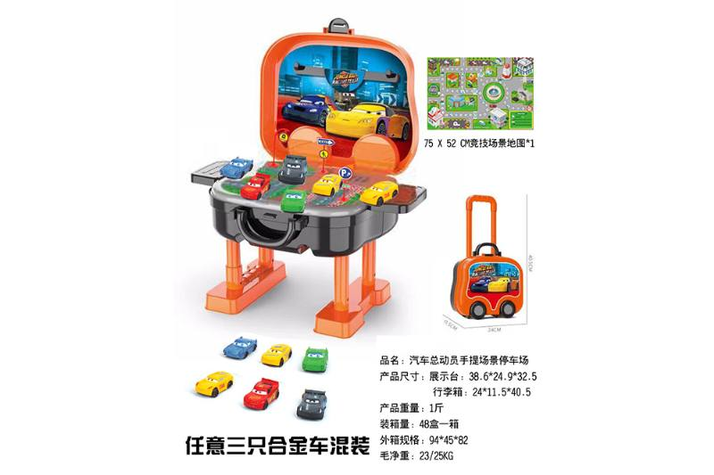 Cars mobilization portable scene parking lot No.TA257495