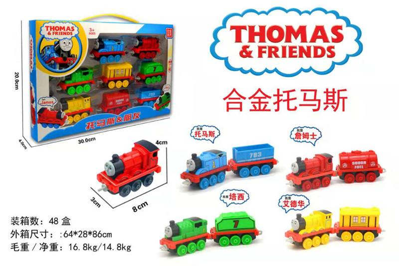 Metal Alloy train toys No.TA258073
