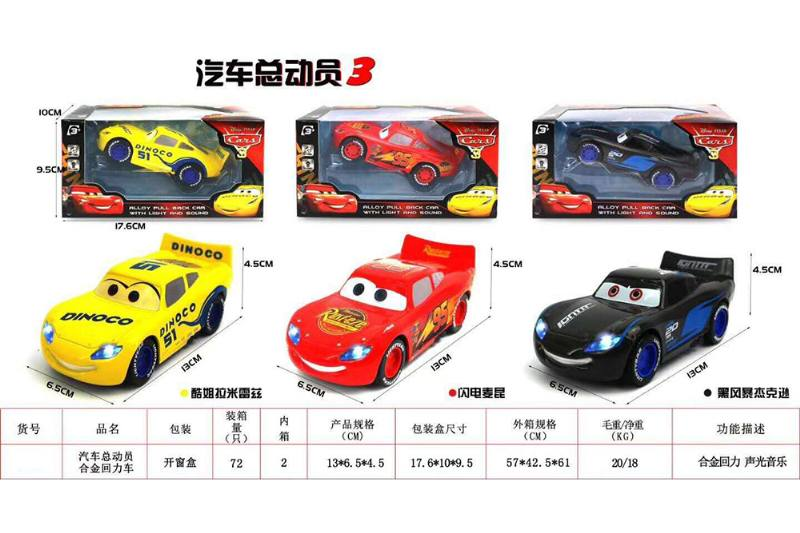 Alloy pull back car toy car mobilization alloy pull back car No.TA258131