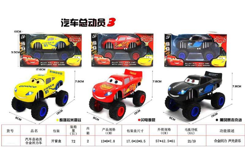 Alloy pull back car toy car mobilization alloy pull back car No.TA258132