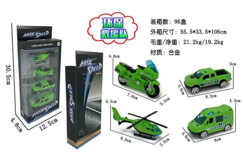 Alloy sliding toy car No.TA260042
