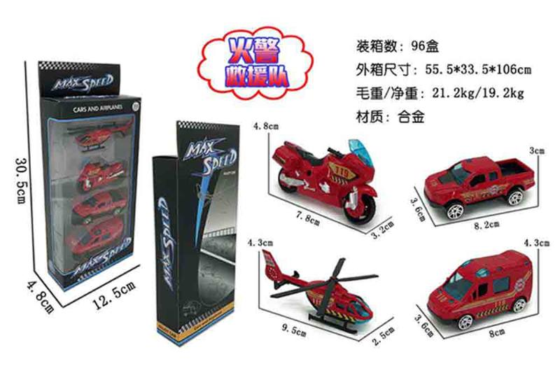 Alloy sliding toy car Fire rescue team No.TA260044