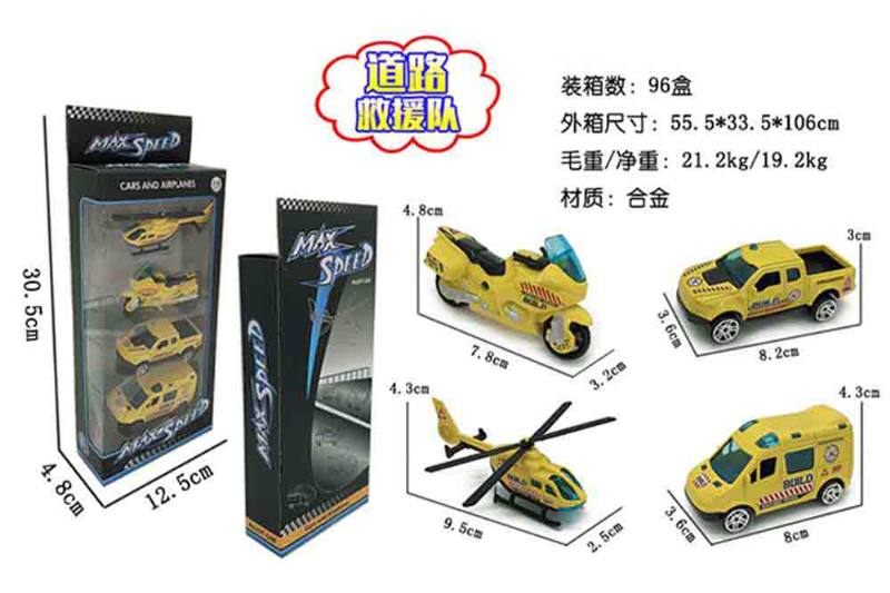 Alloy Sliding Toy Car Road Rescue Team No.TA260045