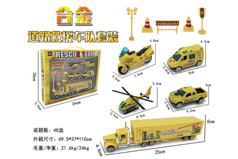 Metal toys alloy cars No.TA260353