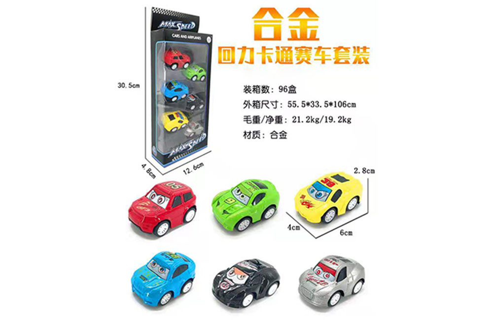 Alloy toy car alloy pull back cartoon car set No.TA261616