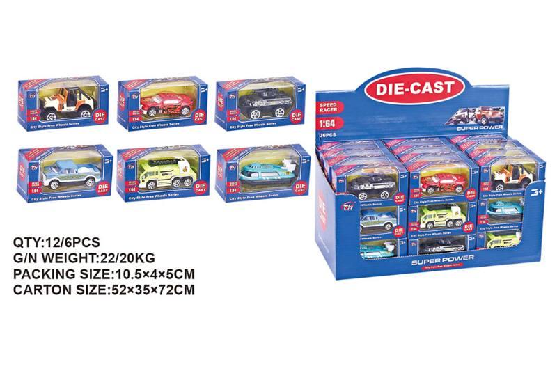1:64 alloy city car alloy toy car NO.TA262485