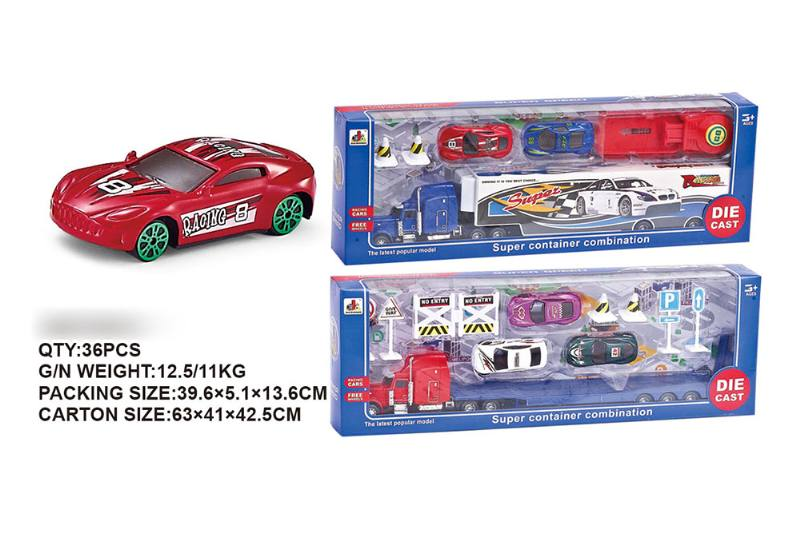 American alloy city combination alloy toy car NO.TA262545