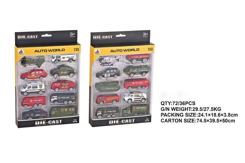 10 Pack Sliding Alloy Car Alloy Toy Car NO.TA262572