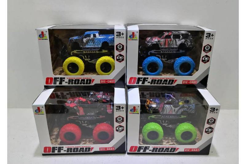 Alloy inertial collision big car alloy toy car NO.TA262587