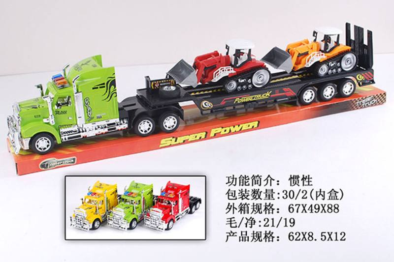 Simulated inertial engineering vehicle toy tractor tow 2 taxi farmer No.TA255568