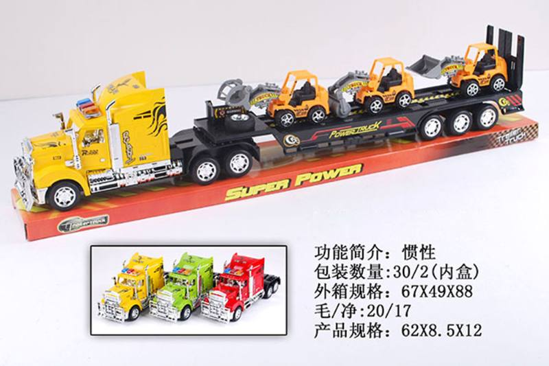 Simulation inertia engineering vehicle toy tractor towing 3 sliding engineering  No.TA255569