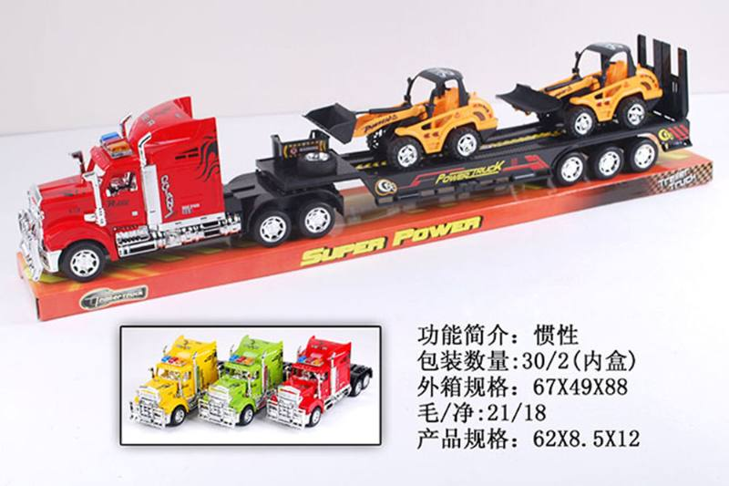 Simulated inertial engineering vehicle toy, tractor towed 2 sliding engineering  No.TA255571