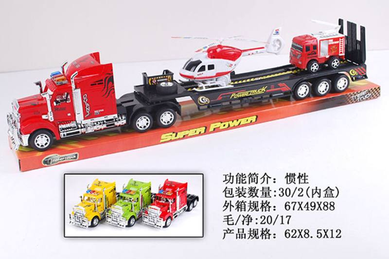 Trailer towing 1 pull line aircraft +1 only slide fire truck No.TA255573