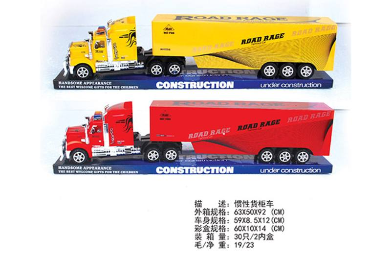Trailer container truck No.TA255580