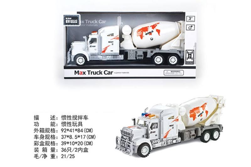 Inertia mixer friction cars No.TA255602