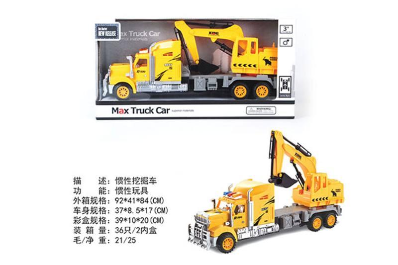 Inertial excav friction cars No.TA255603