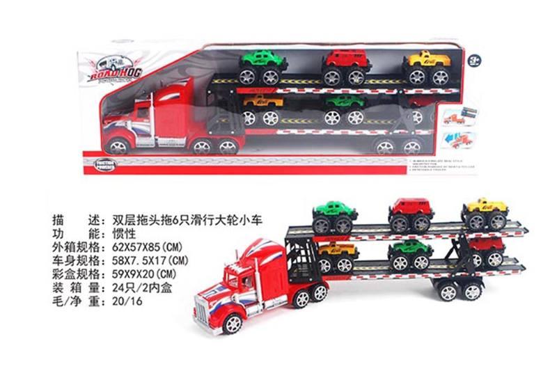Double-layer inertia tractor No.TA255608