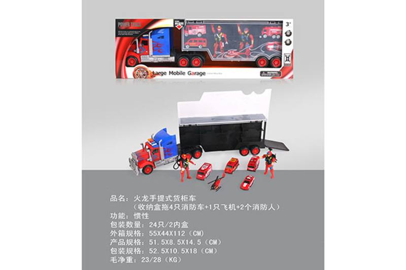 Fire Dragon Portable Container Truck (Towing 4 Fire Engines + 1 Aircraft + 2 Fir No.TA255612