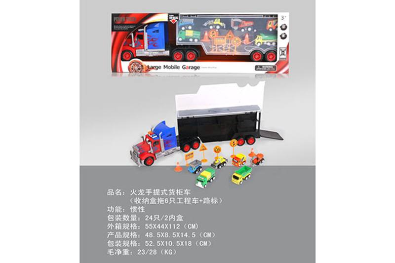 Fire Dragon portable container truck (towing 6 engineering vehicles + road signs No.TA255614