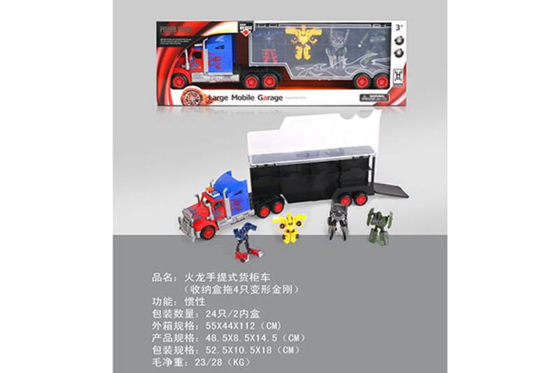 Fire Dragon Portable Container Truck (Tow 4 Transformers) No.TA255615