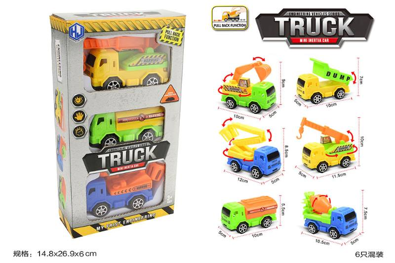 Pull back cars Construction vehicle toys No.TA259416