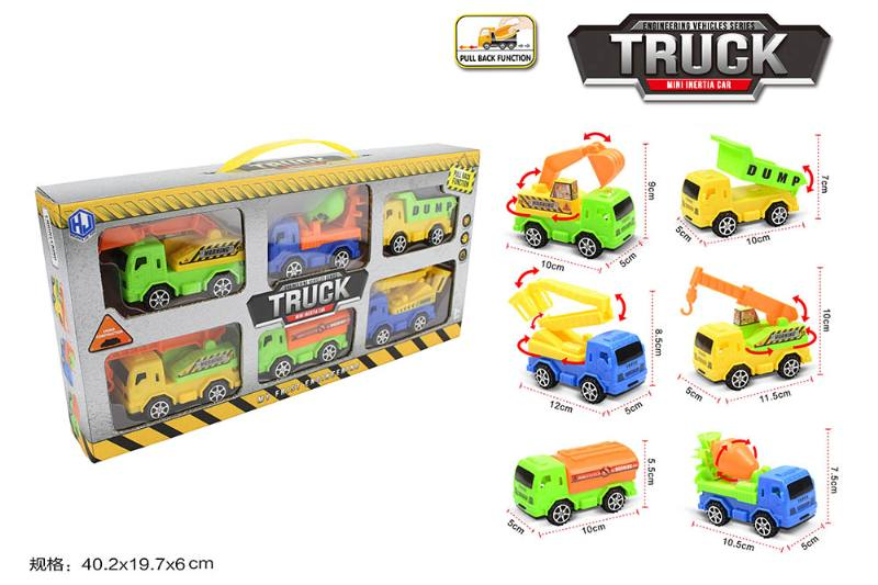 Pull back cars Construction vehicle toys No.TA259418