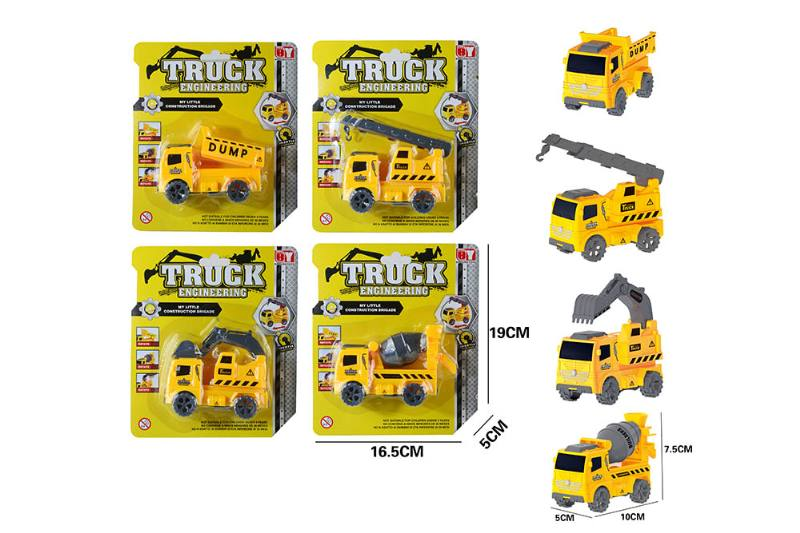 Friction toy Inertia car Engineering vehicles No.TA260402