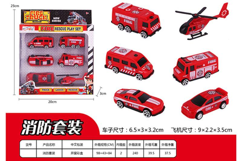 Military toy fire set No.TA257959