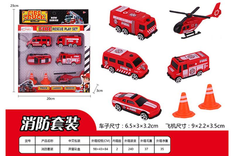 Military toy fire set No.TA257960
