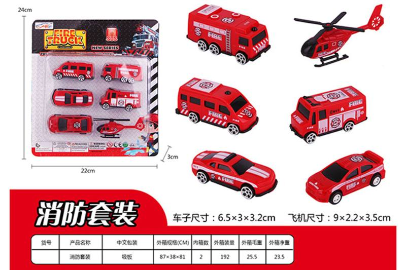 Military toy fire set No.TA257961