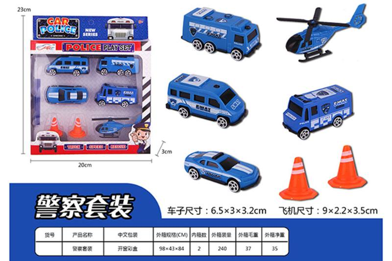 Military toy police set No.TA257964