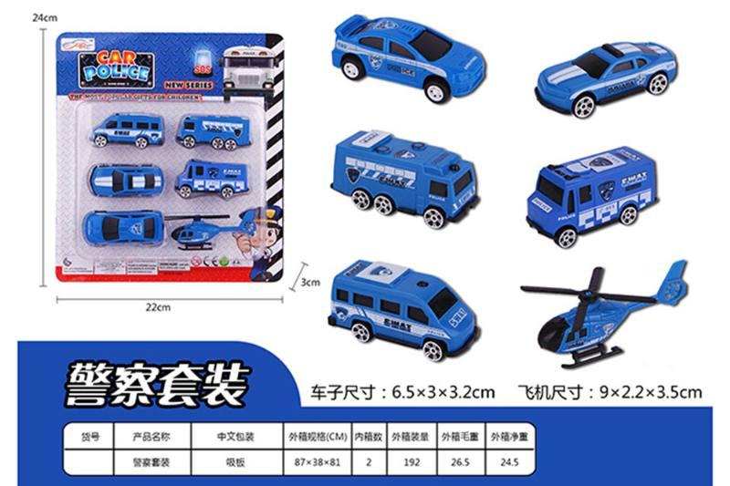 Military toy police set No.TA257965