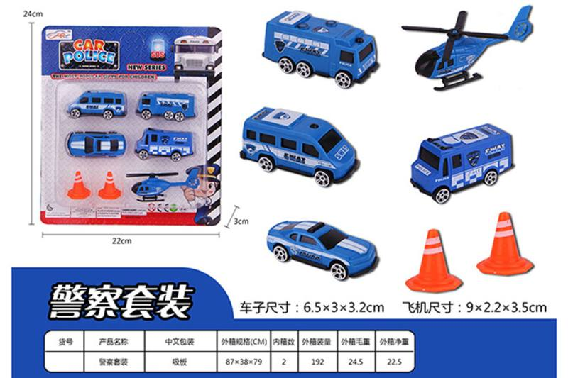 Military toy police set No.TA257966