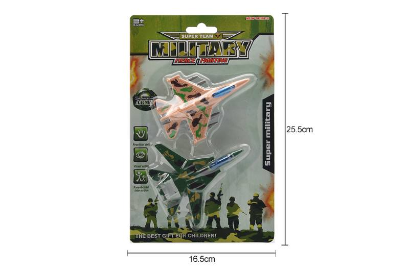 Aircraft toy 2 pullback camouflage fighter No.TA258205