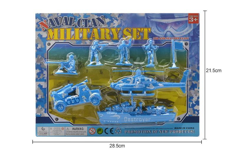 Military suit toy military suit No.TA260024