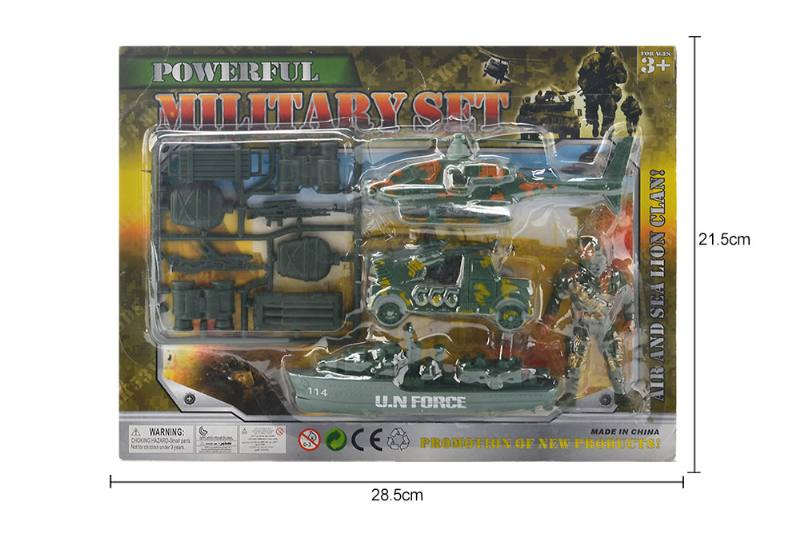 Military suit toy military suit No.TA260026
