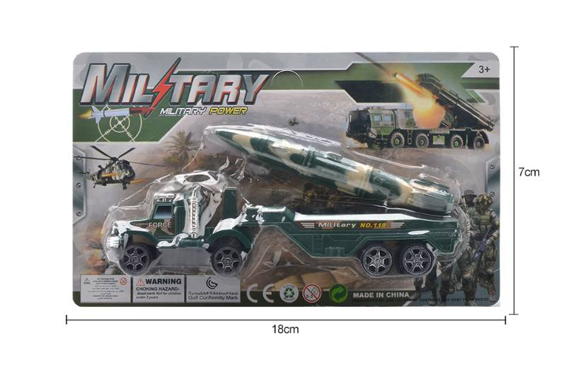 Military suit toy military gun car No.TA260038