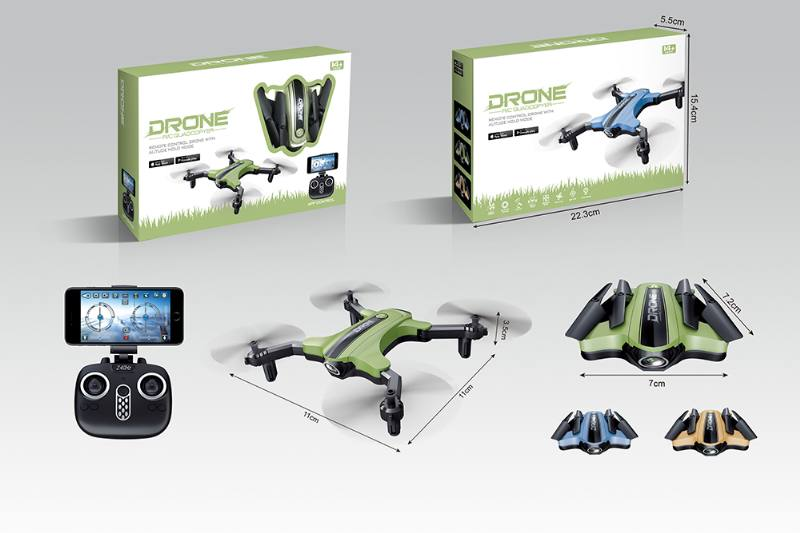 Remote control aircraft UFO toy 2.4G folding fixed height four-axis aircraft wit No.TA254737