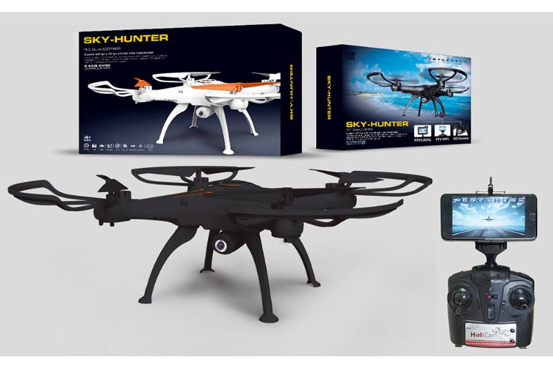 Remote control aircraft UFO toy 2.4G four-axis aircraft with light 6-axis gyrosc No.TA254738
