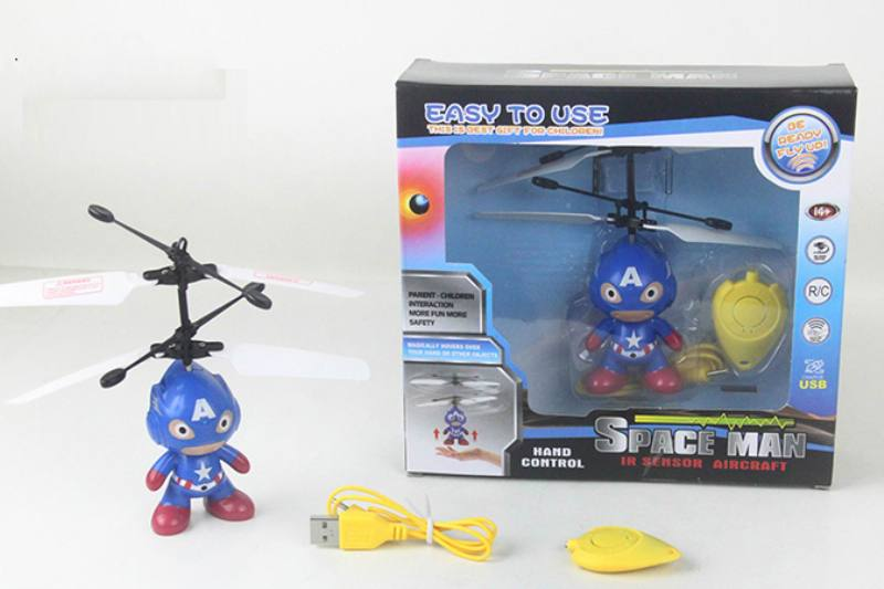 Inductive flight Captain America (3s start with remote control) NO.TA262902