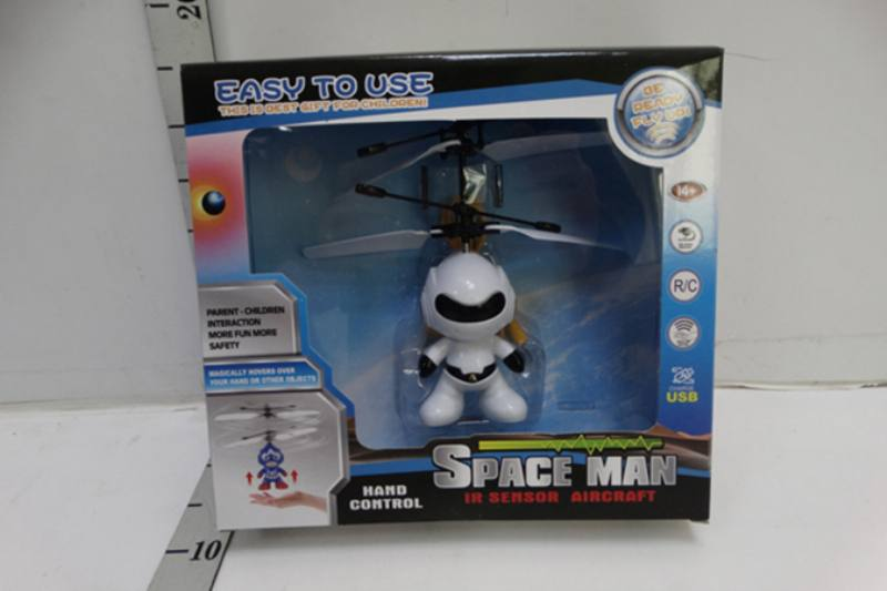 Inductive flight white spaceman (3s start without remote control) NO.TA262906