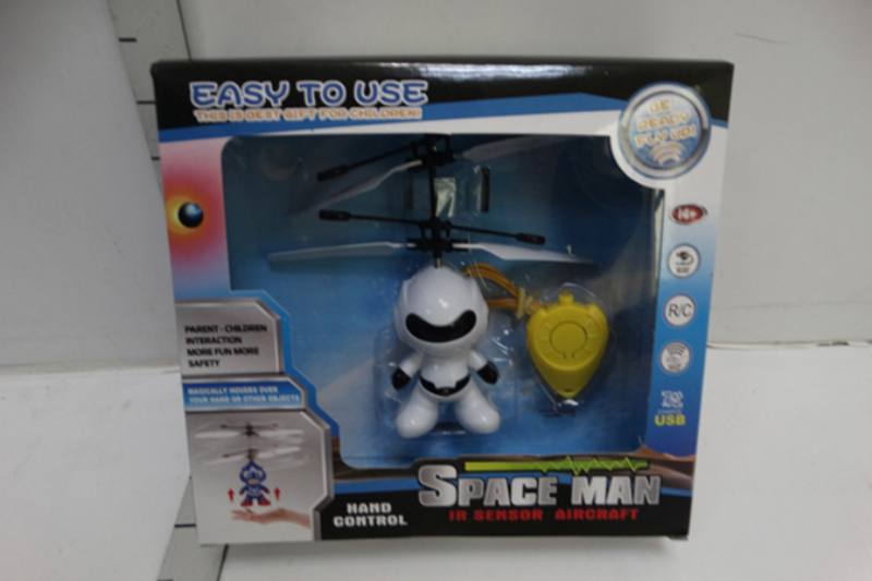 Inductive flight white spaceman (3s start with remote control) NO.TA262910