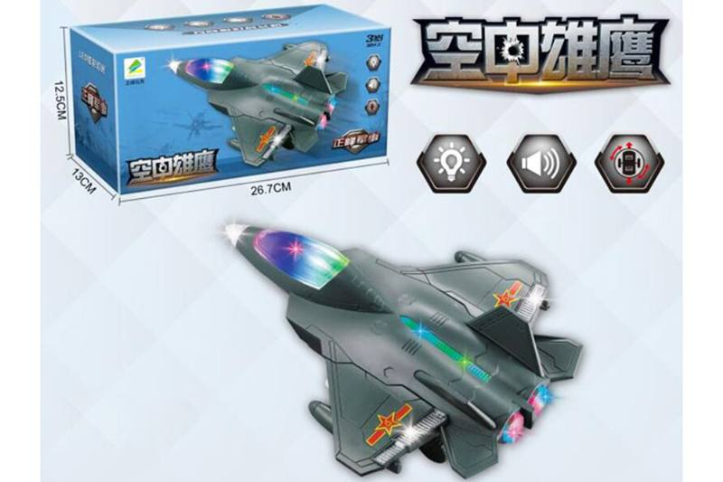 Electric airplane toy electric fighter No.TA254805