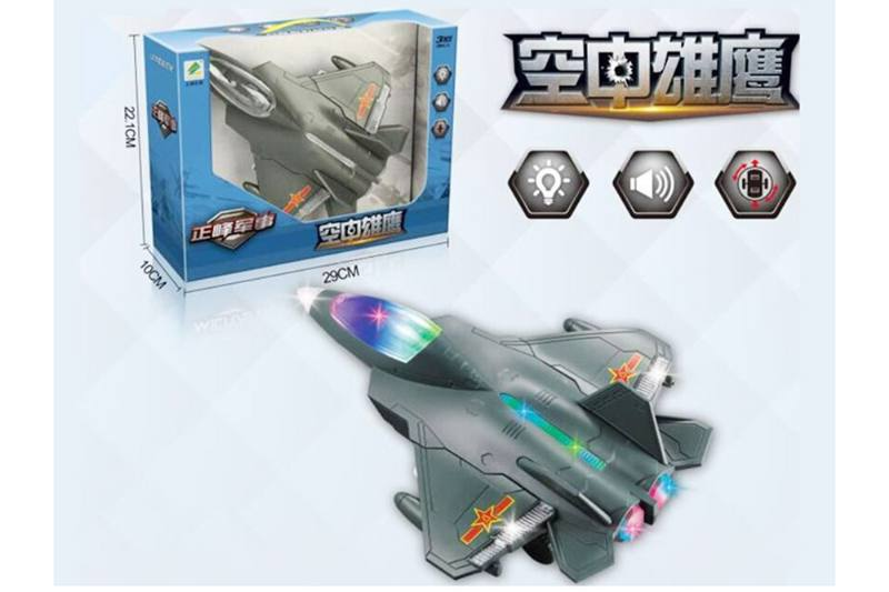 Electric airplane toy electric fighter No.TA254808