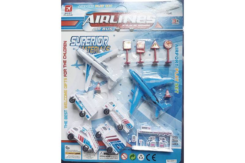 Pull back plane set toys No.TA255209