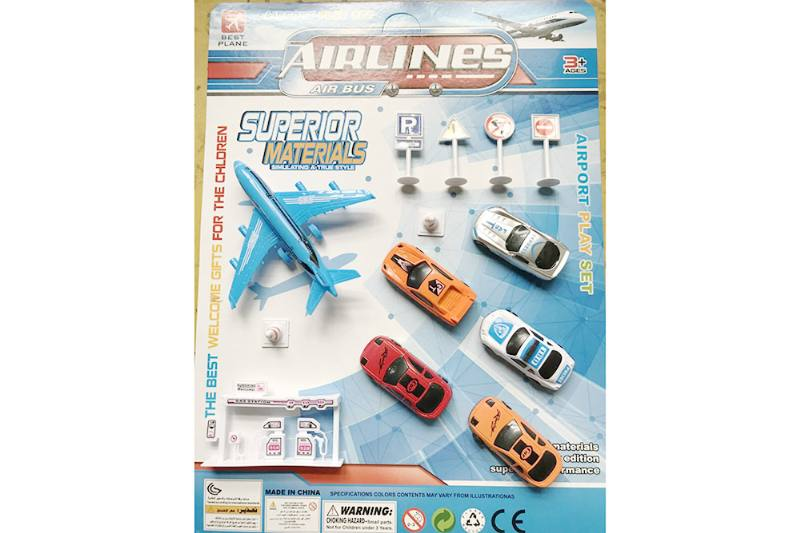 Pull back plane set toys No.TA255215